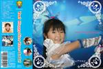 Nennga2009